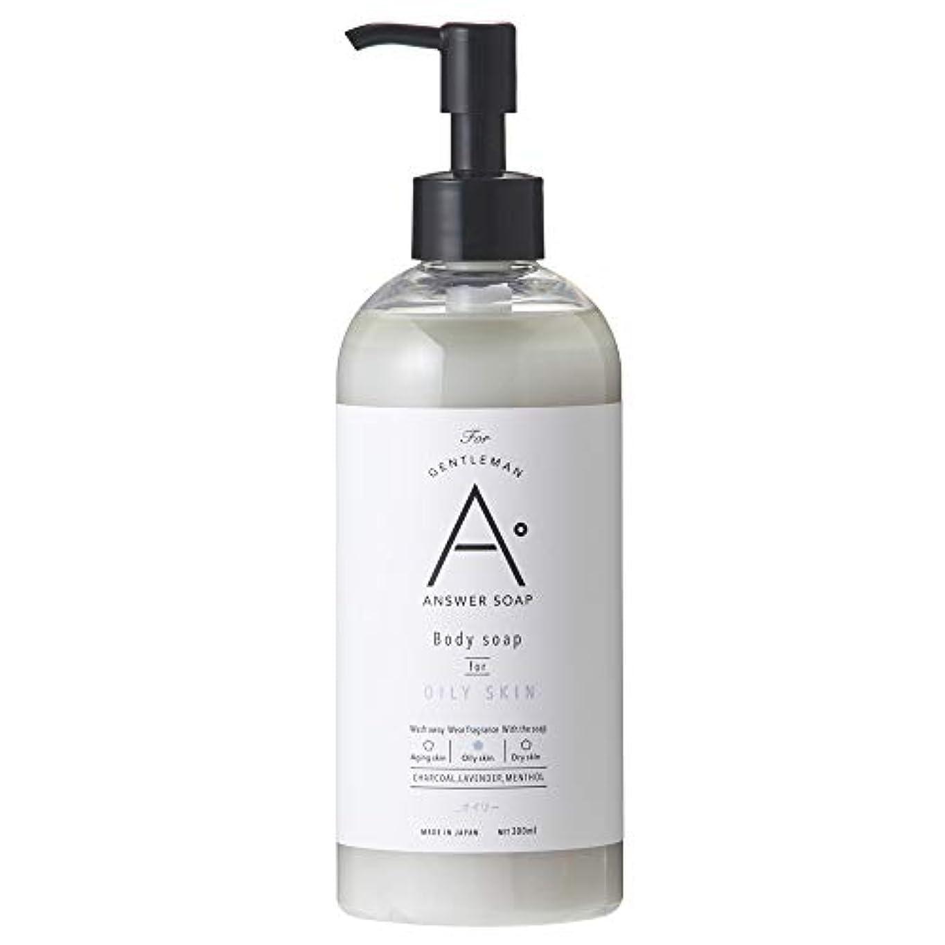 合わせて身元湿気の多いANSWER SOAP(アンサーソープ)ボディソープ オイリー 300mL