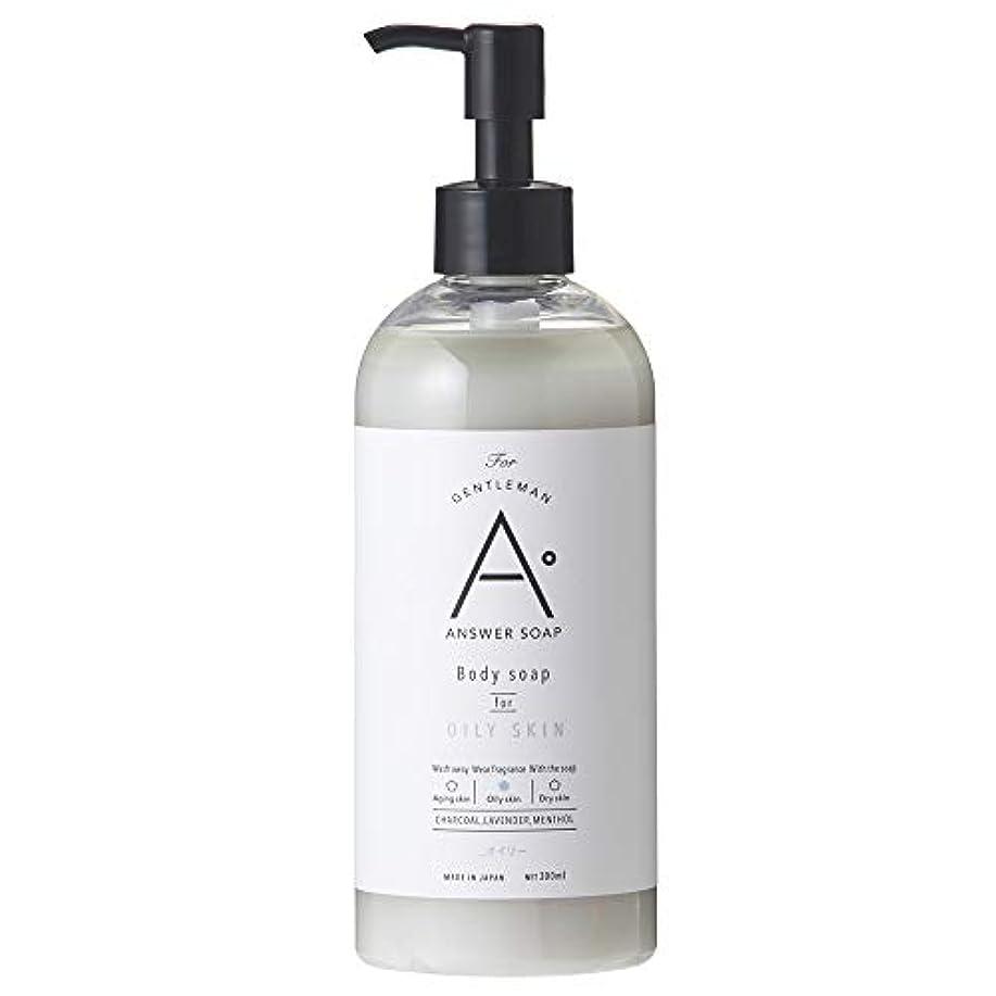 ANSWER SOAP(アンサーソープ)ボディソープ オイリー 300mL