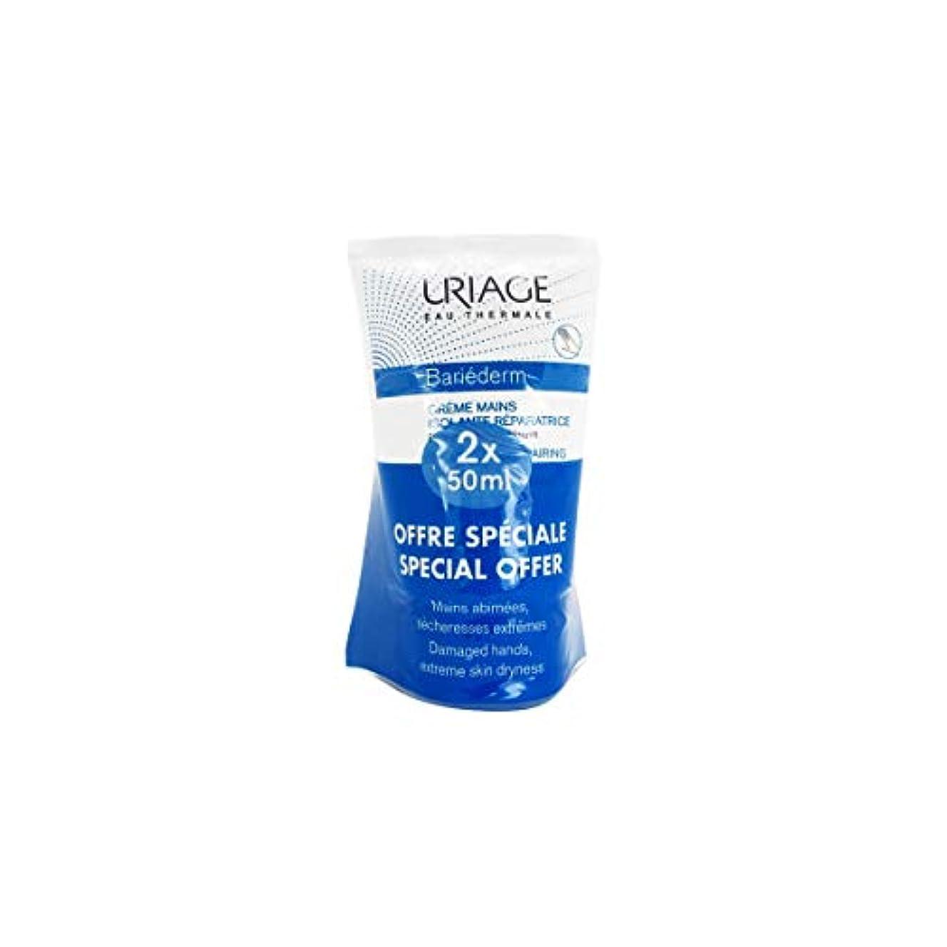 類推平和的重々しいUriageBariédermInsulating and Repairing Hand Cream 2x50ml