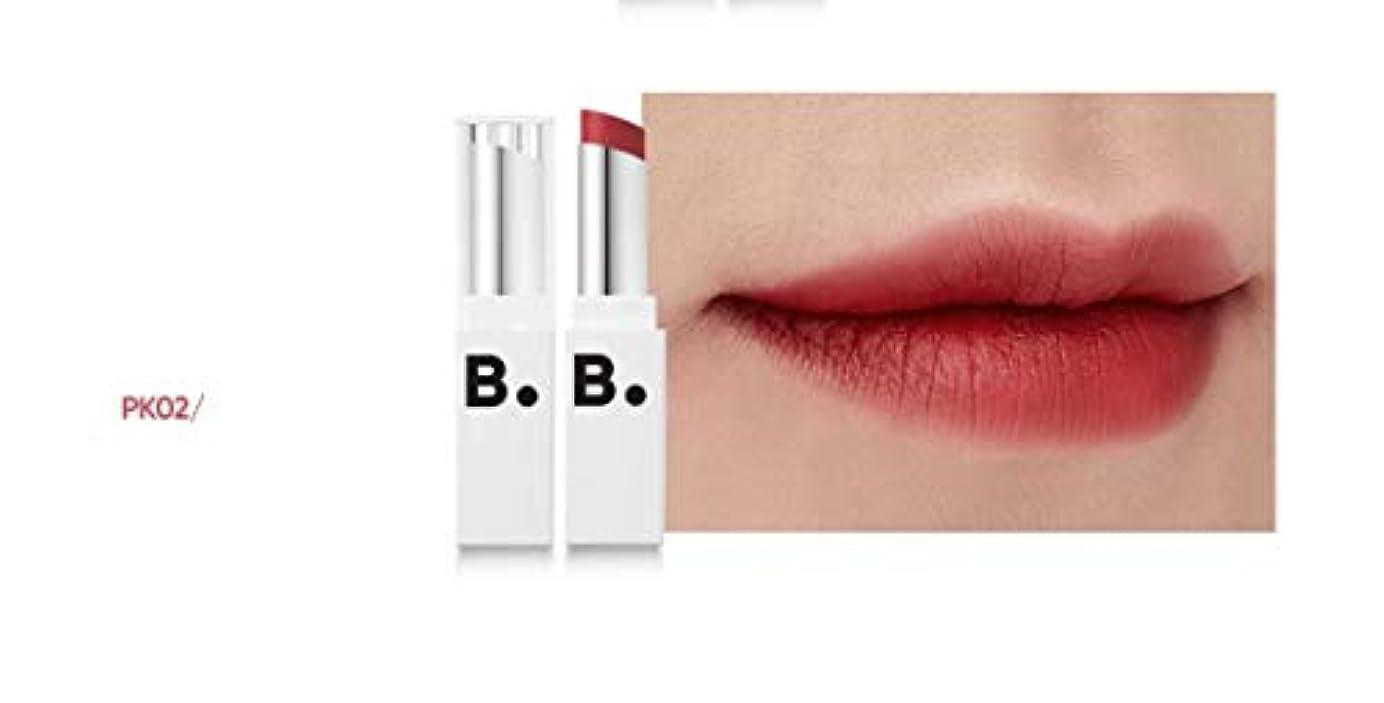アブセイソブリケットインレイbanilaco リップドローマットブラストリップスティック/Lip Draw Matte Blast Lipstick 4.2g #MPK02 Dry Marsala [並行輸入品]