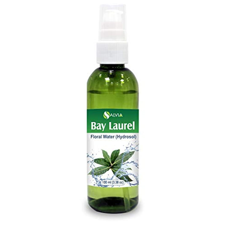 エアコンシェフ最もBay Laurel Floral Water 100ml (Hydrosol) 100% Pure And Natural