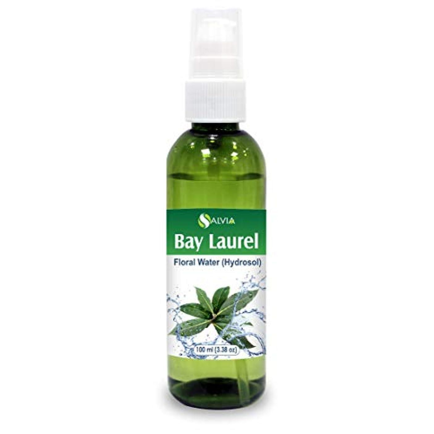 大いにリボン窓Bay Laurel Floral Water 100ml (Hydrosol) 100% Pure And Natural