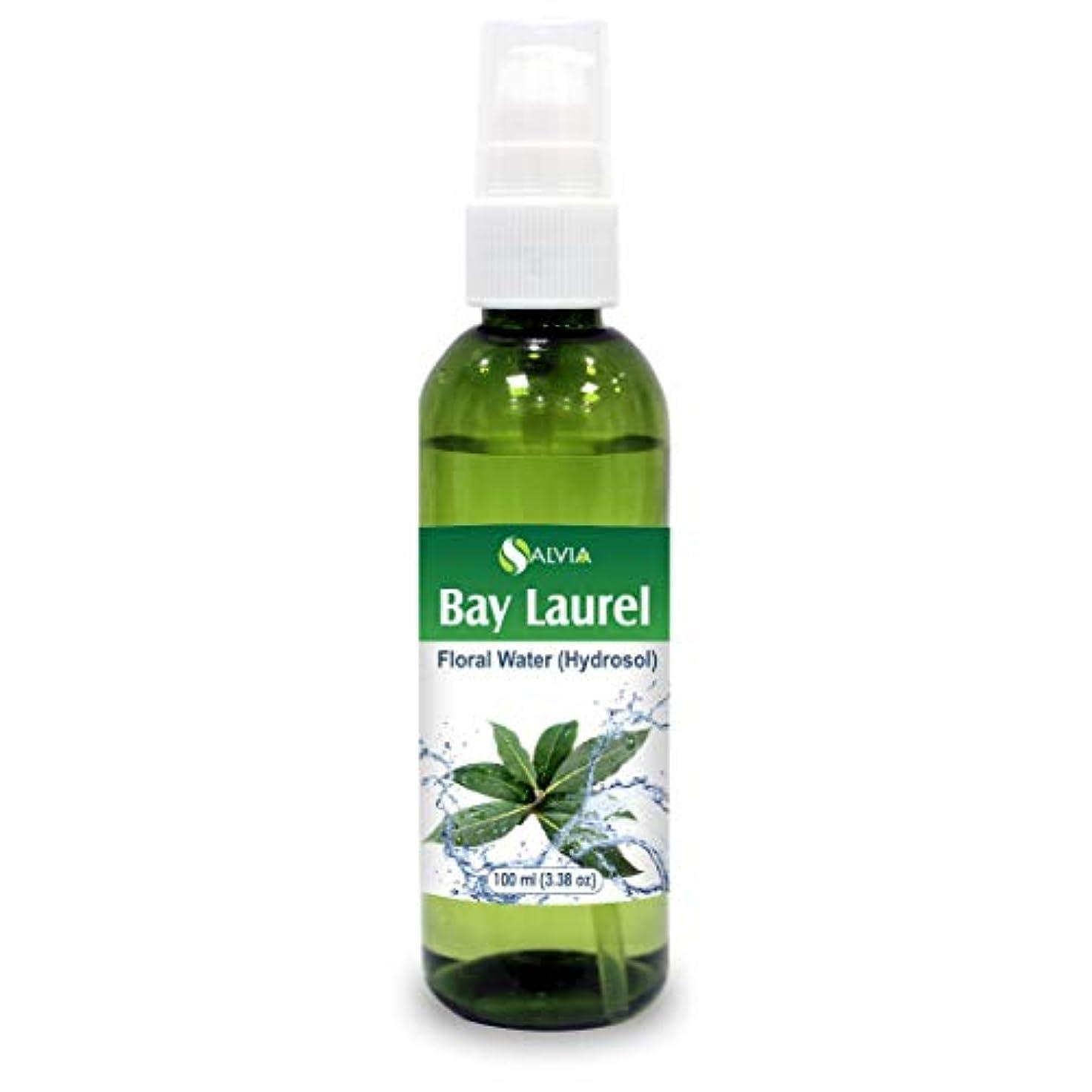 なめらか手段大統領Bay Laurel Floral Water 100ml (Hydrosol) 100% Pure And Natural