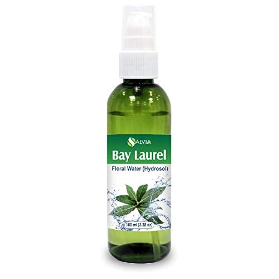 剥離ウォーターフロント食品Bay Laurel Floral Water 100ml (Hydrosol) 100% Pure And Natural
