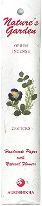 雑多なナインへ送るAUROSHIKHA オピウム香 (ネイチャーガーデンシリーズ)
