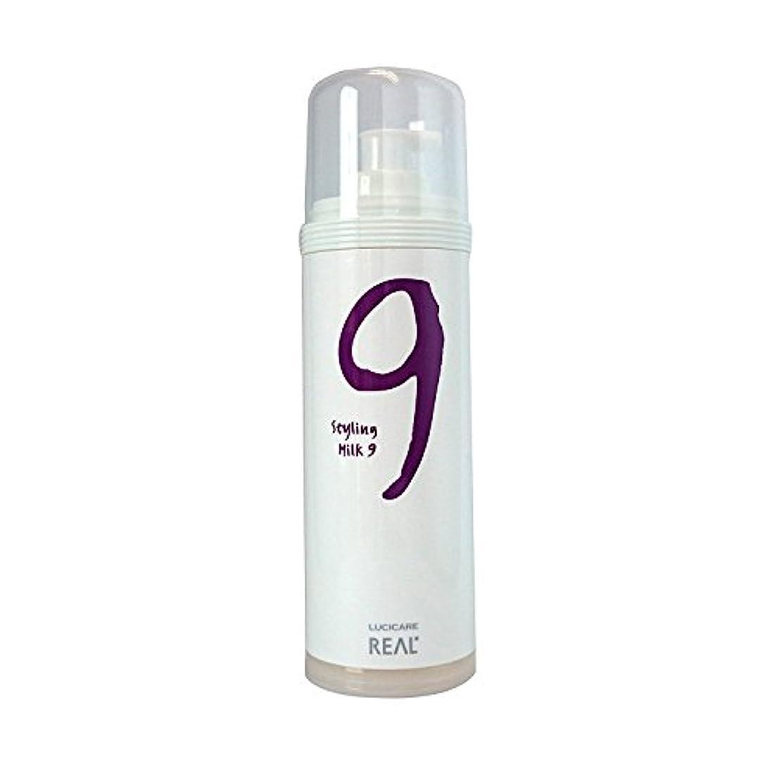 ストレスの多い入浴限りなくリアル化学 ルシケア スタイリングミルク9 135g