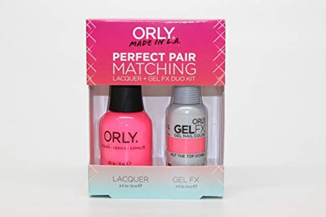 第二黙認する不規則性Orly - Perfect Pair Matching Lacquer+Gel FX Kit - Put The Top Down - 0.6 oz / 0.3 oz