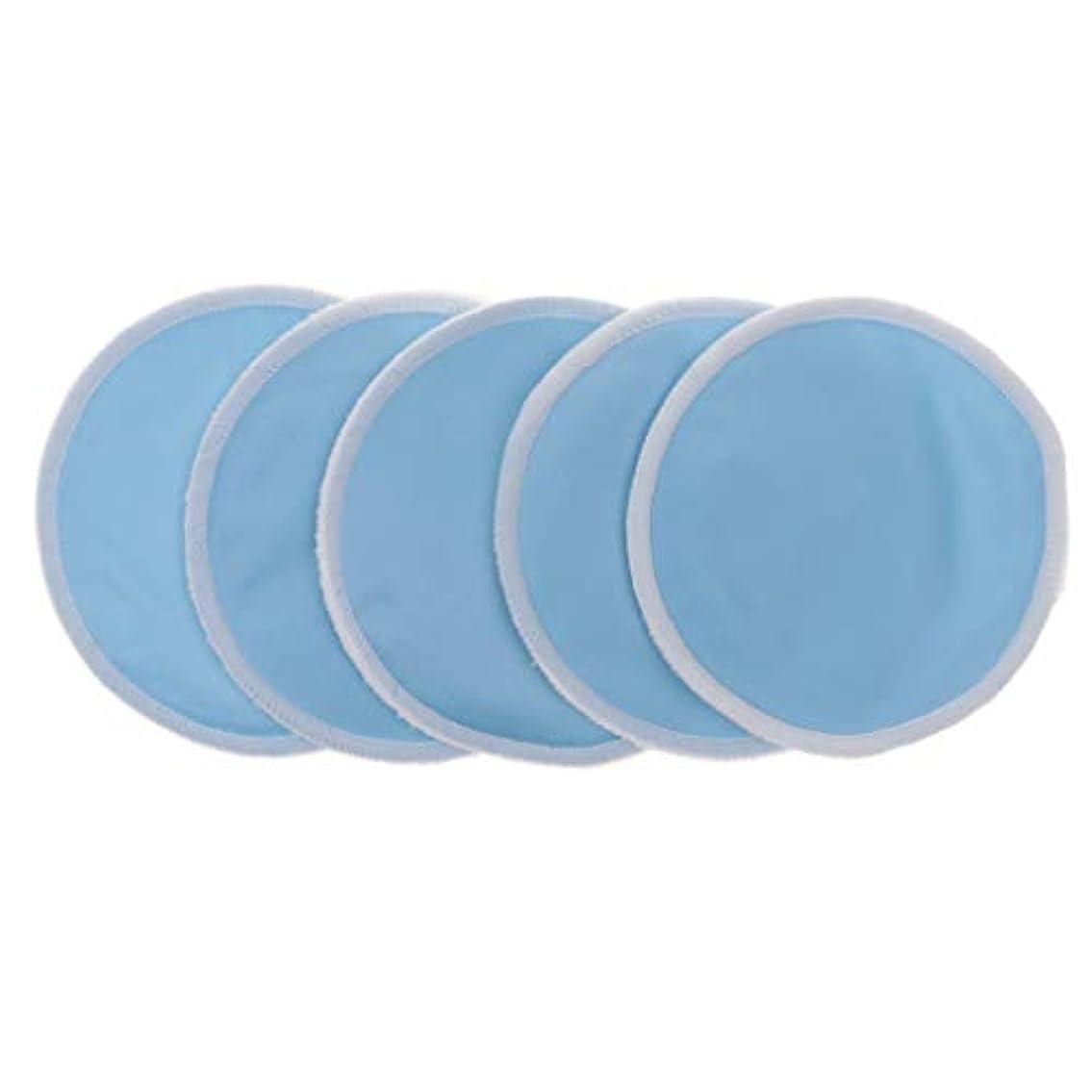 時々時々注入泣く全5色 胸パッド クレンジングシート メイクアップ 竹繊維 12cm 洗える 再使用可 実用的 5個入 - 青