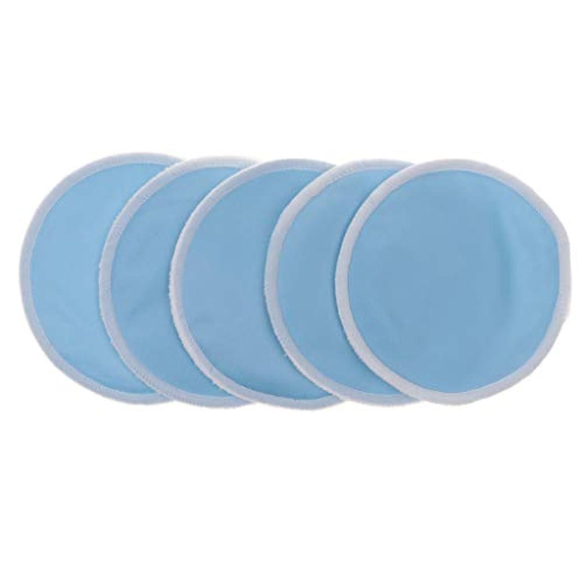 に慣れ捕虜羊飼い全5色 胸パッド クレンジングシート メイクアップ 竹繊維 12cm 洗える 再使用可 実用的 5個入 - 青
