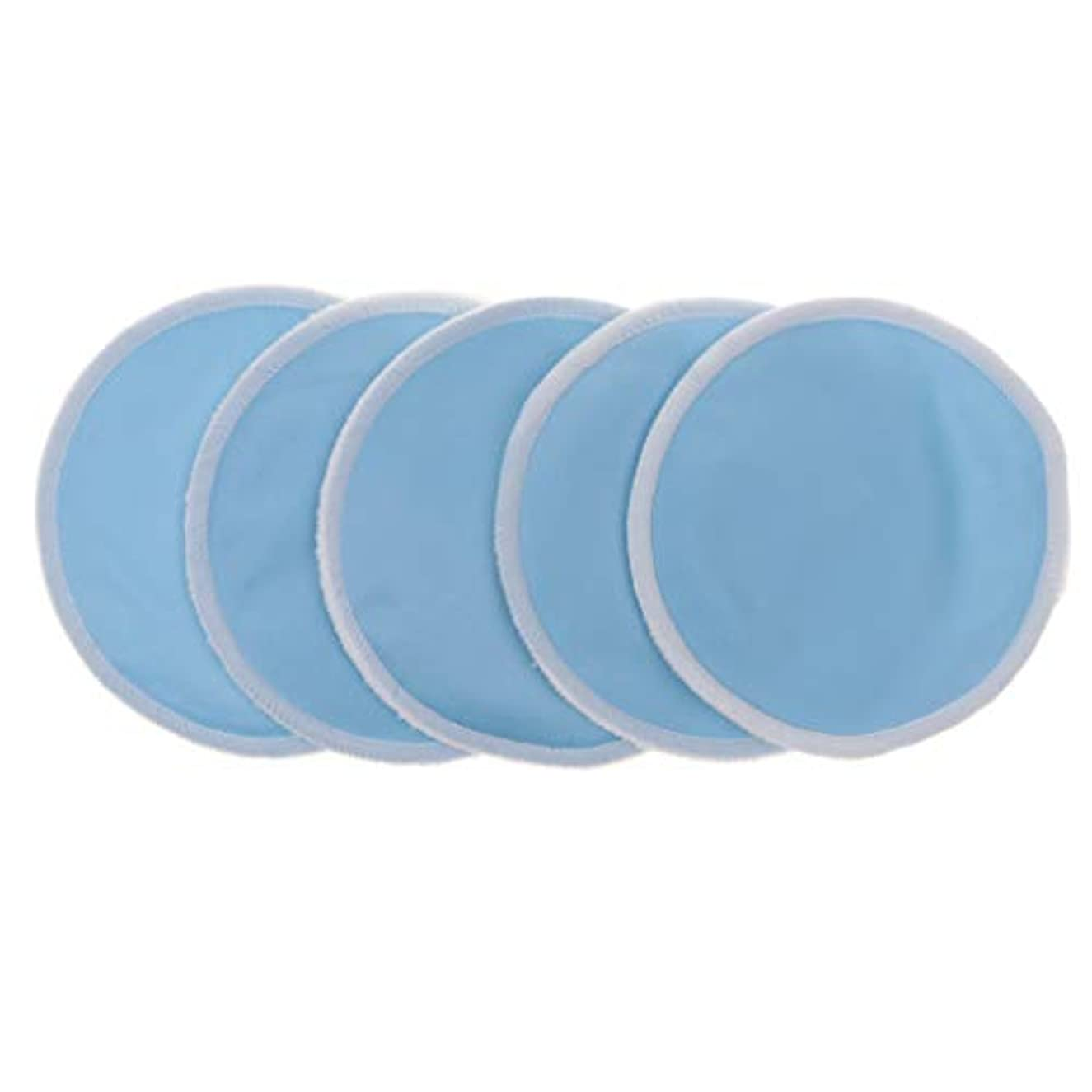 考える医薬品小麦D DOLITY 全5色 胸パッド クレンジングシート メイクアップ 竹繊維 12cm 洗える 再使用可 実用的 5個入 - 青