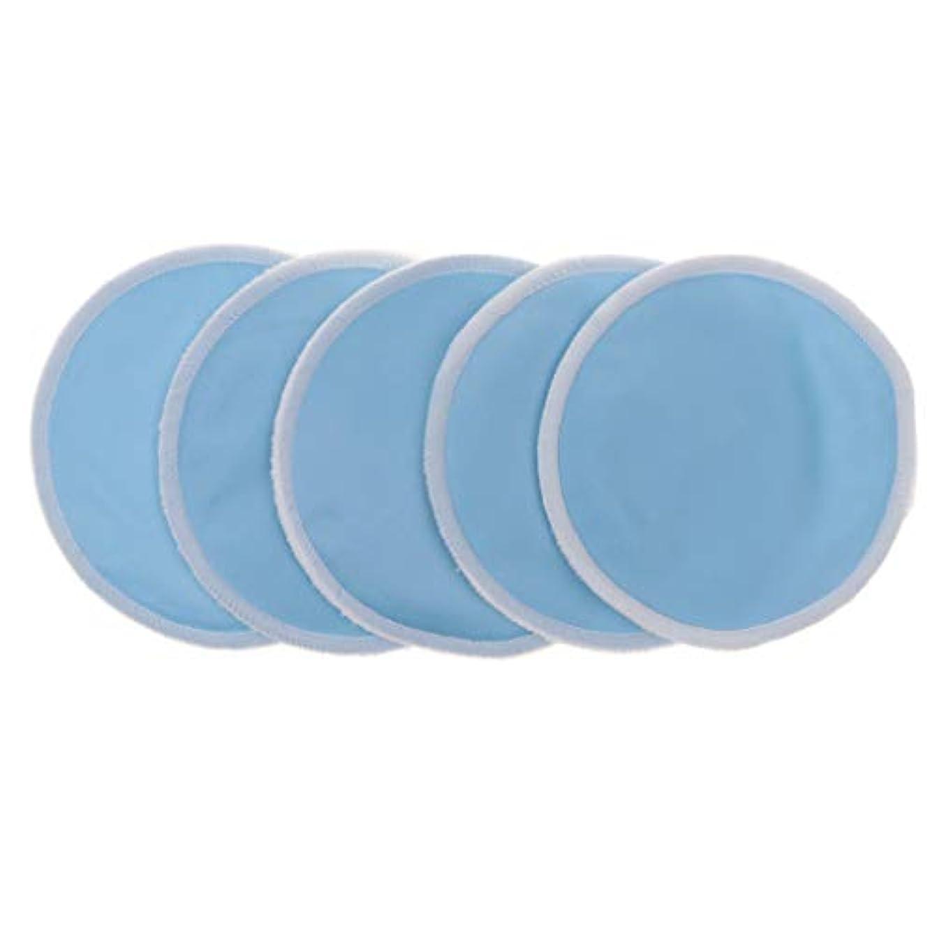 放射する知的海洋の全5色 胸パッド クレンジングシート メイクアップ 竹繊維 12cm 洗える 再使用可 実用的 5個入 - 青