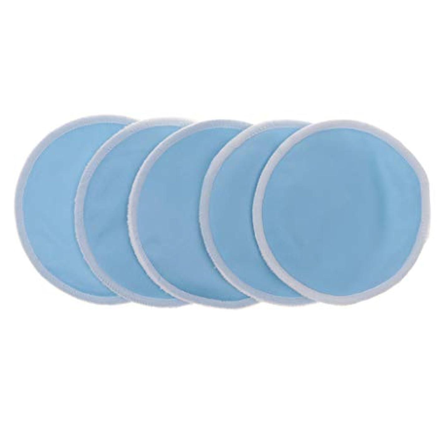 転用コスト辛な全5色 胸パッド クレンジングシート メイクアップ 竹繊維 12cm 洗える 再使用可 実用的 5個入 - 青