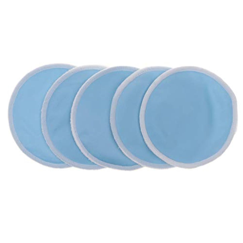 経歴リブチーズ全5色 胸パッド クレンジングシート メイクアップ 竹繊維 12cm 洗える 再使用可 実用的 5個入 - 青