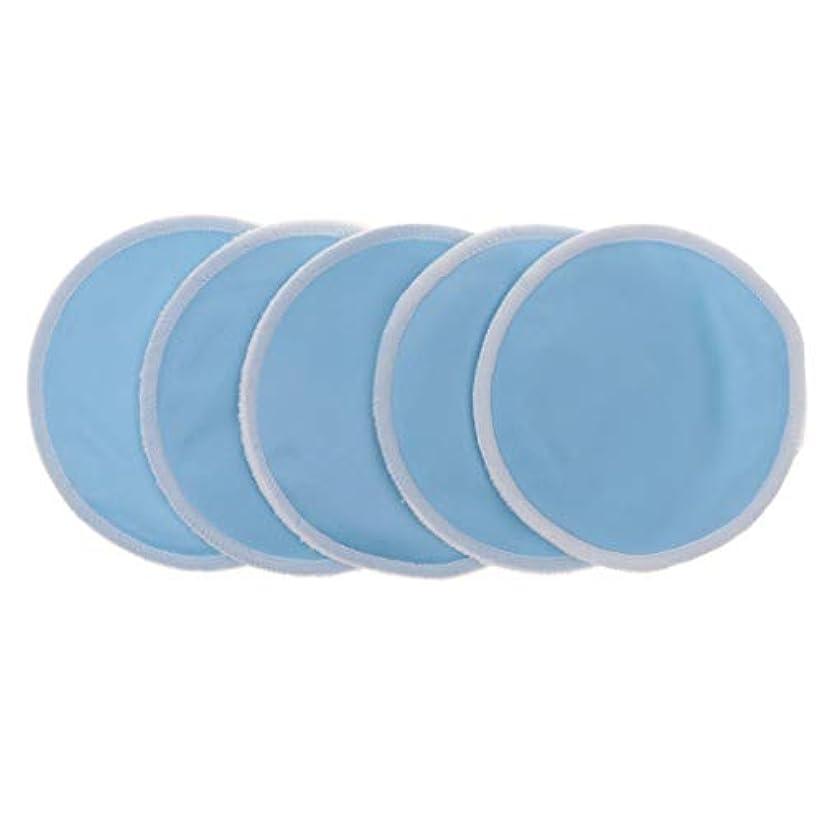 加速する火曜日書き込み全5色 胸パッド クレンジングシート メイクアップ 竹繊維 12cm 洗える 再使用可 実用的 5個入 - 青