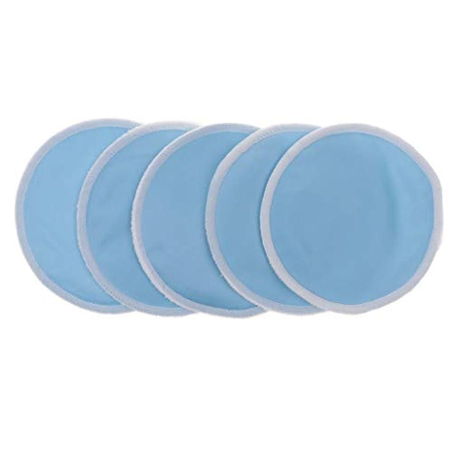 永続魔術師インレイ全5色 胸パッド クレンジングシート メイクアップ 竹繊維 12cm 洗える 再使用可 実用的 5個入 - 青