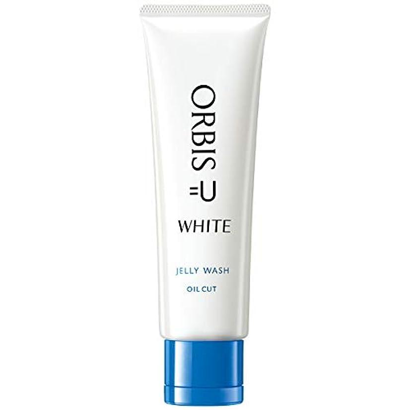 種散る最近オルビス(ORBIS) オルビスユー ホワイト ジェリーウォッシュ 120g 洗顔料 [医薬部外品]