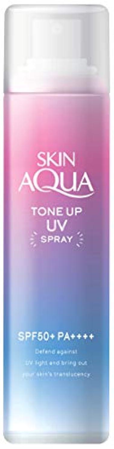 頼る有能な水を飲むスキンアクア (SKIN AQUA) 日焼け止め トーンアップUVスプレー ラベンダーカラー (SPF50+ PA++++) 70g ※スーパーウォータープルーフ