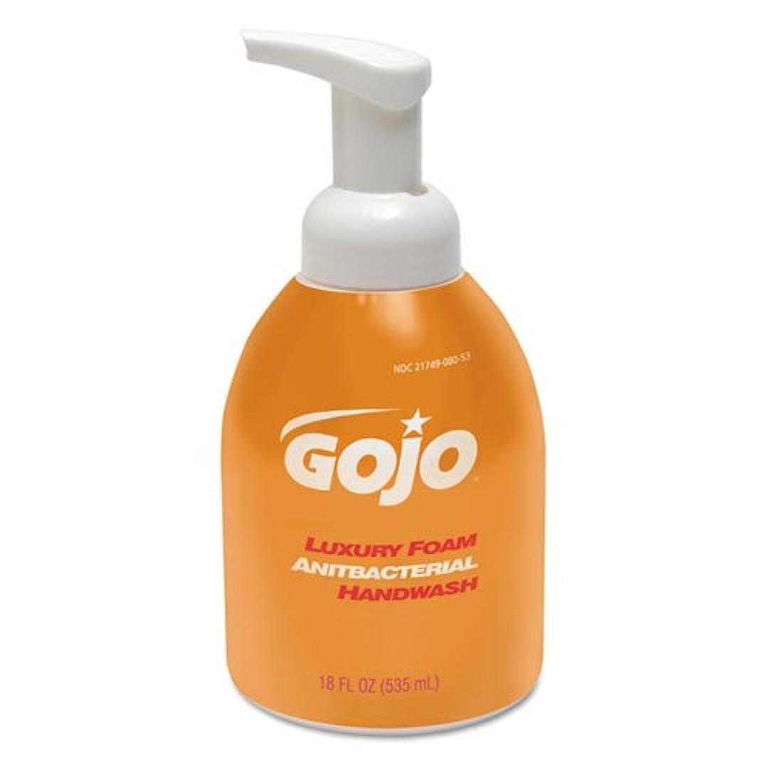 報復正義無秩序goj576204 – Luxuryフォームantibacterial Handwash
