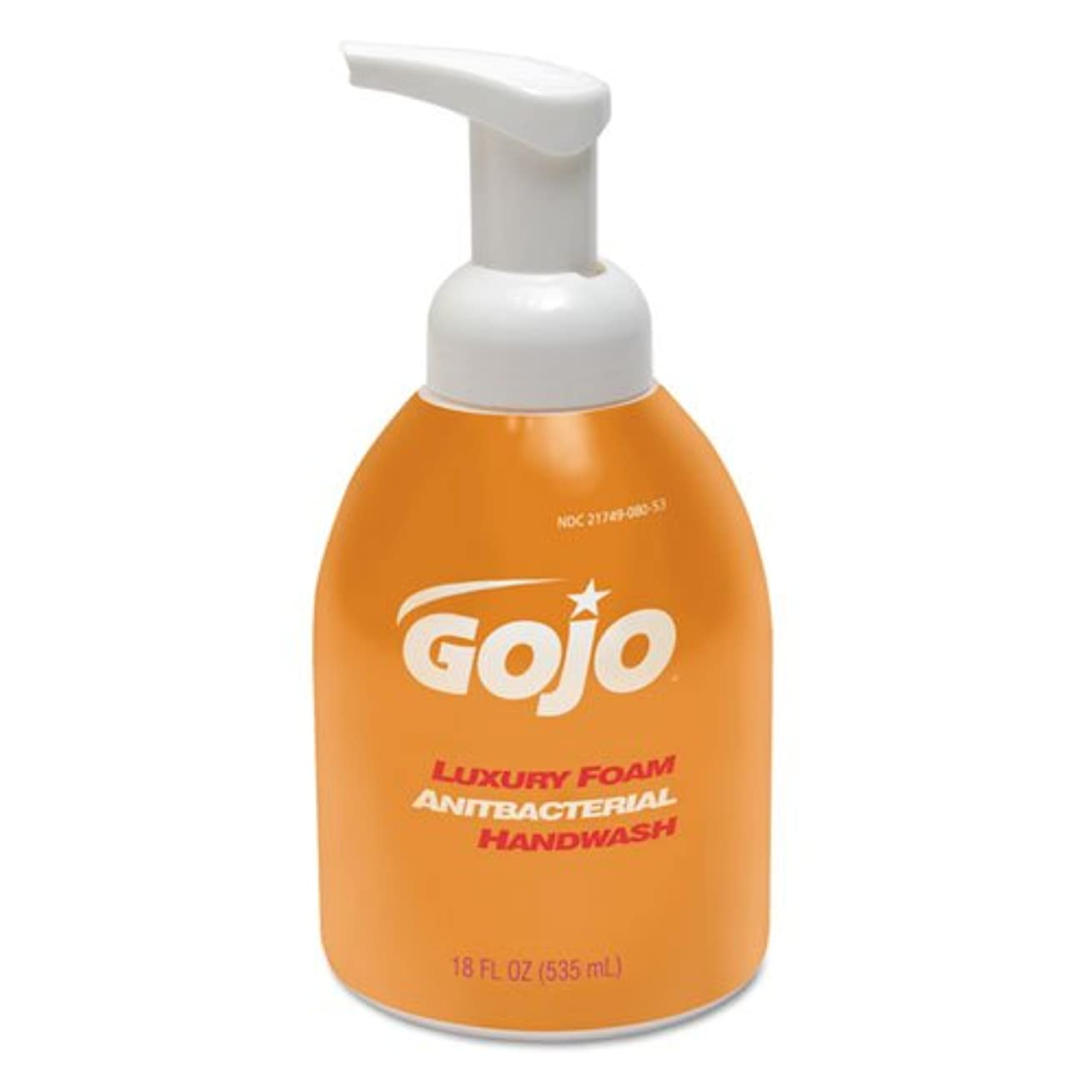 多分検出するプレゼンテーションgoj576204 – Luxuryフォームantibacterial Handwash
