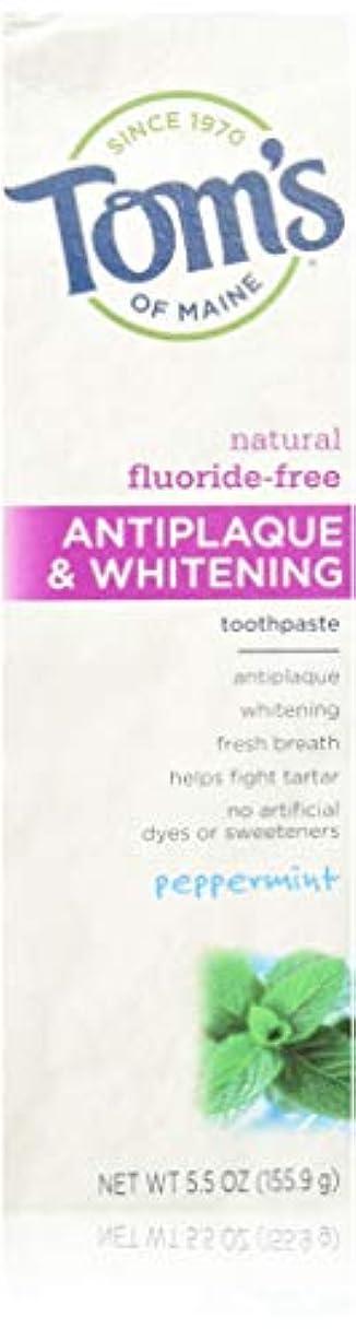 懸念独立中に<ペパーミント>アンチプラーク&ホワイトニング ハミガキ粉(フッ素フリー)155.9g[海外直送品]