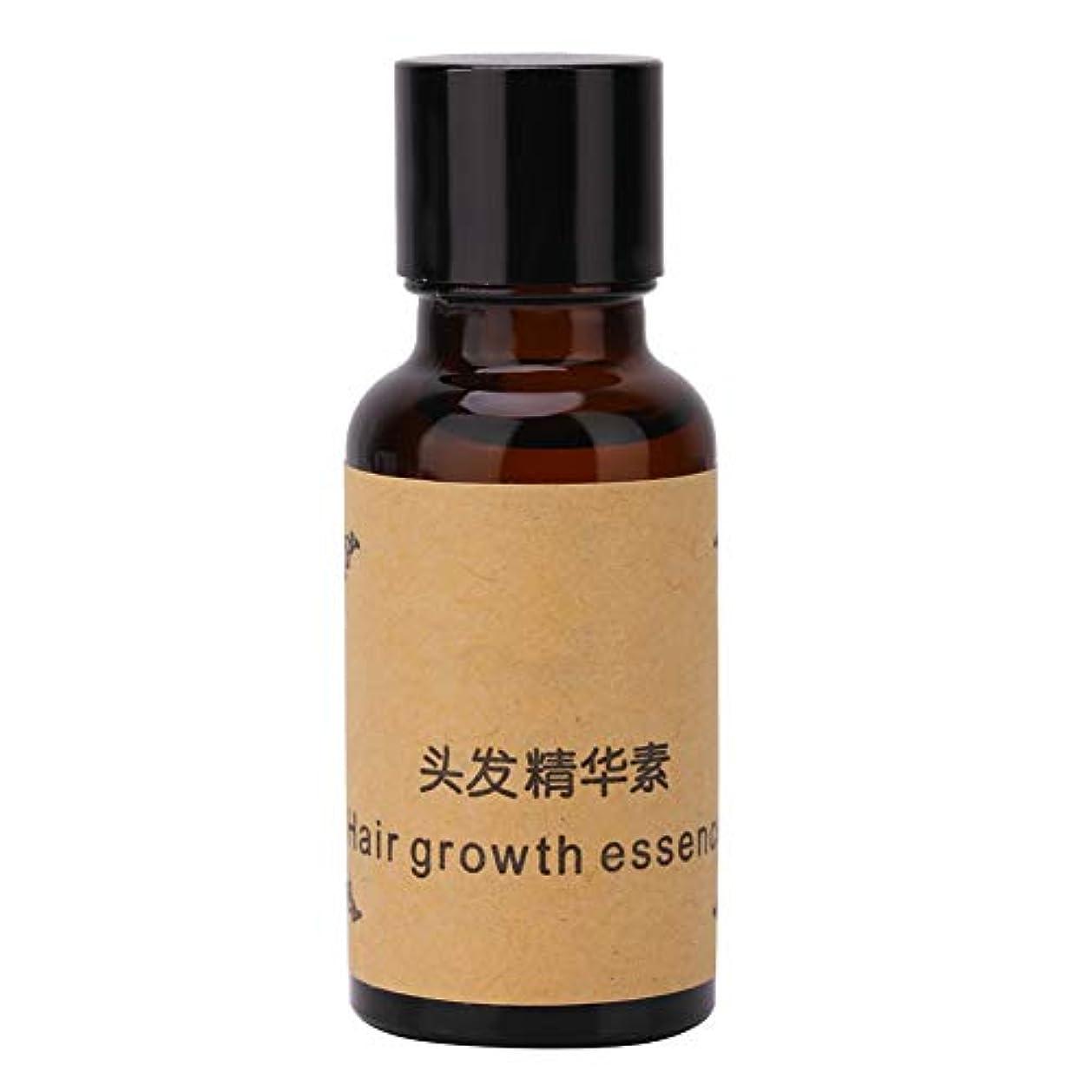 適応的持続的除外するヘアケアエッセンシャルオイル、栄養補給ヘアケアエッセンシャルオイル保湿エッセンスアンチ抜け毛防止リキッド20ml