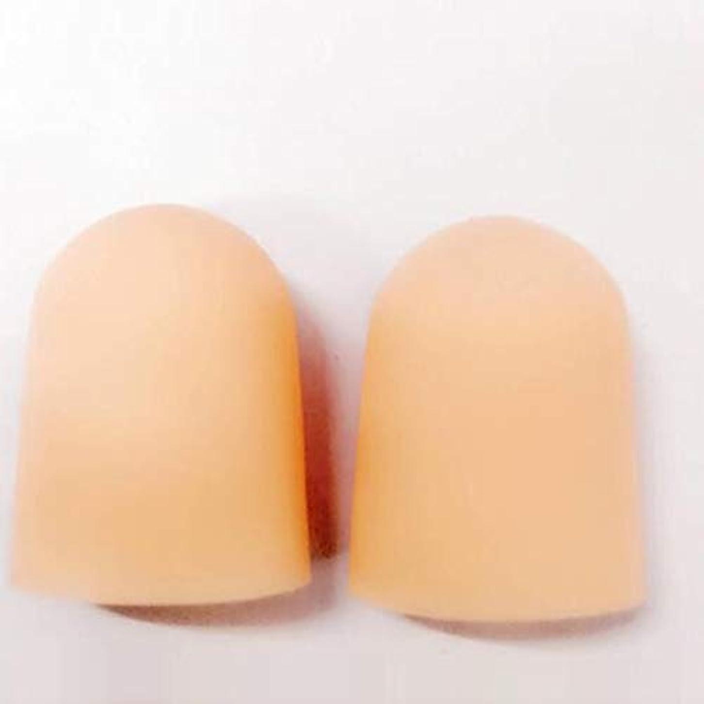 ACHICOO 1ペア外反母趾足指セパレーターペディキュアツール骨 足パッド white