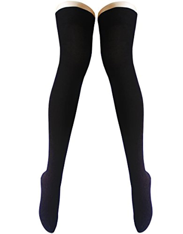 OUFANCY 2足組セット(4枚) オーバーニーソックス ロングソックス ハイソックス 綿 保温 防寒 レディース サイハイソックス 美脚 無地 通学 通勤 靴下 全7色