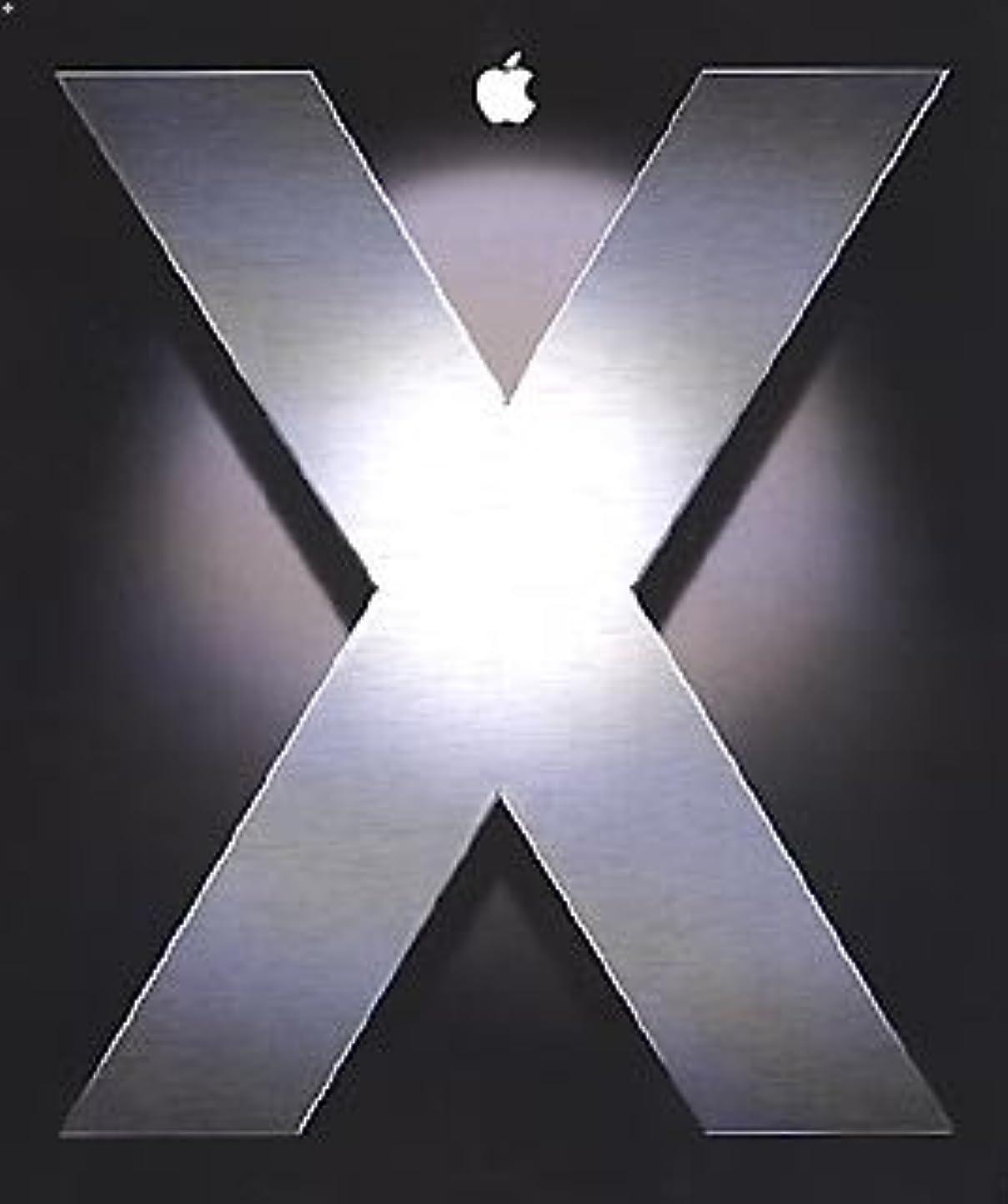 悪質な用量半ばMac OS X v10.4
