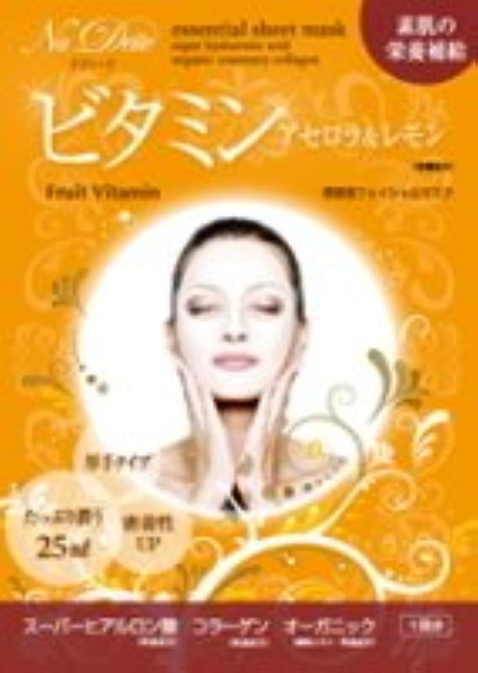 傾いたフリンジ例フェイスマスクシリーズ「ナディーテ」エッセンスシートマスク(ビタミン)