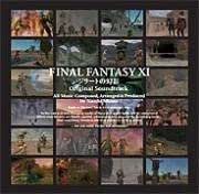 FINAL FANTASY XI ジラートの幻影 オリジナル・サウンドトラック