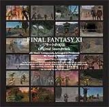 「ファイナルファンタジーXI ジラートの幻影 オリジナル・サウンドトラック」の画像