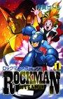 ロックマンメガミックス 1 (コミックボンボン)