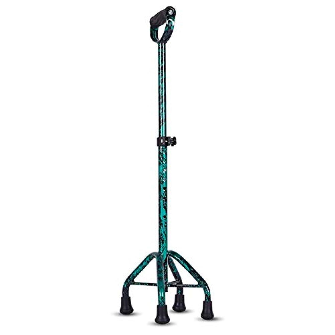 レイアシーサイド証言歩く杖 スポンジの人間工学的のハンドルが付いている杖ライト級選手、年配の人の女性のための8つの調節可能な高さのレベルは4本の足の滑り止めの基盤が付いている杖を傷つけた。 100kg (Color : 緑)