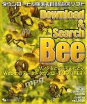 Download & Search Bee