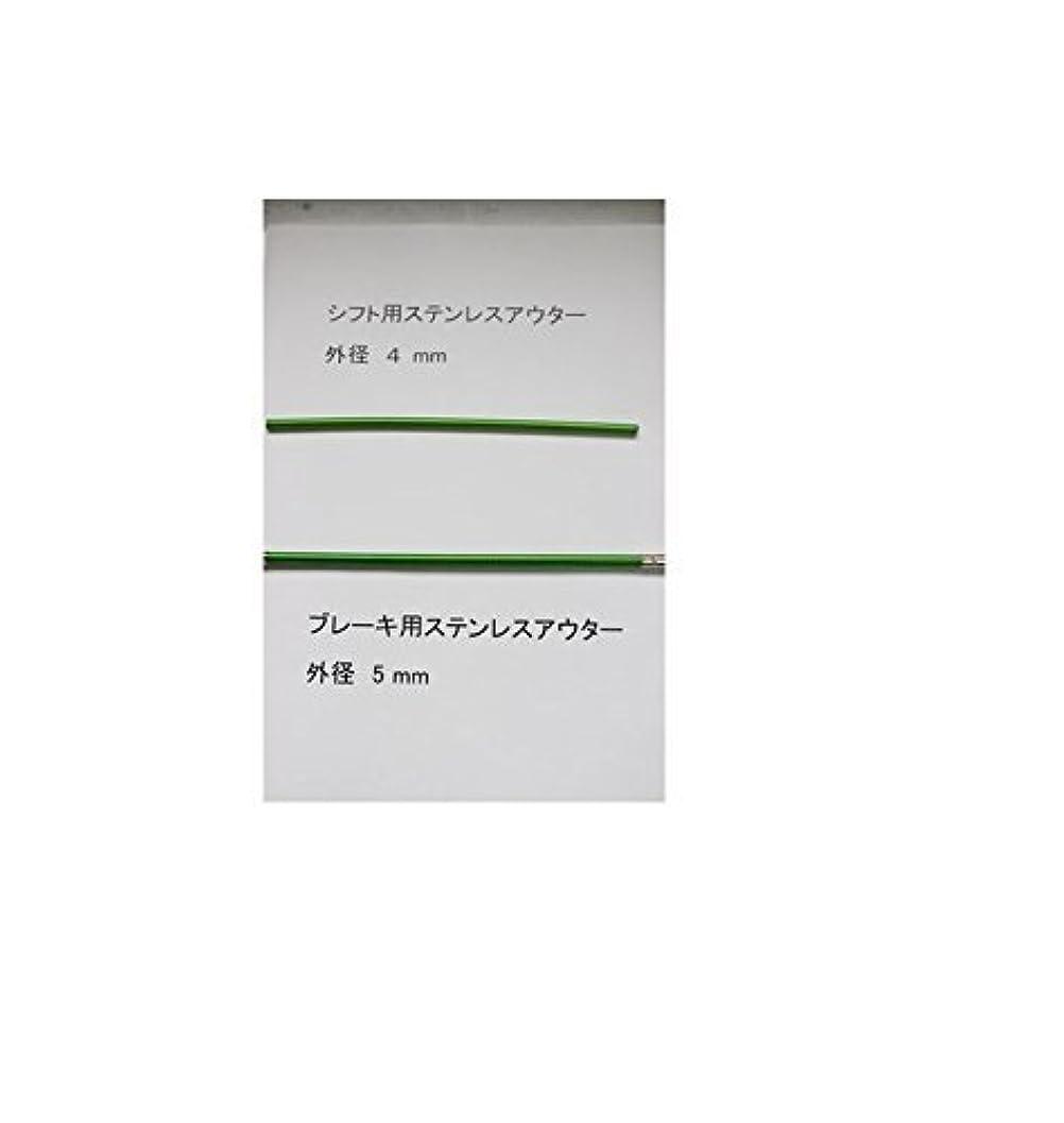 ギャップ黒くするオークションNISSEN CABLE CO,LTD(ニッセンケーブルカブシキガイシャ) ステンアウター平線タイプ シフト用 2m巻 クリアーグリーン