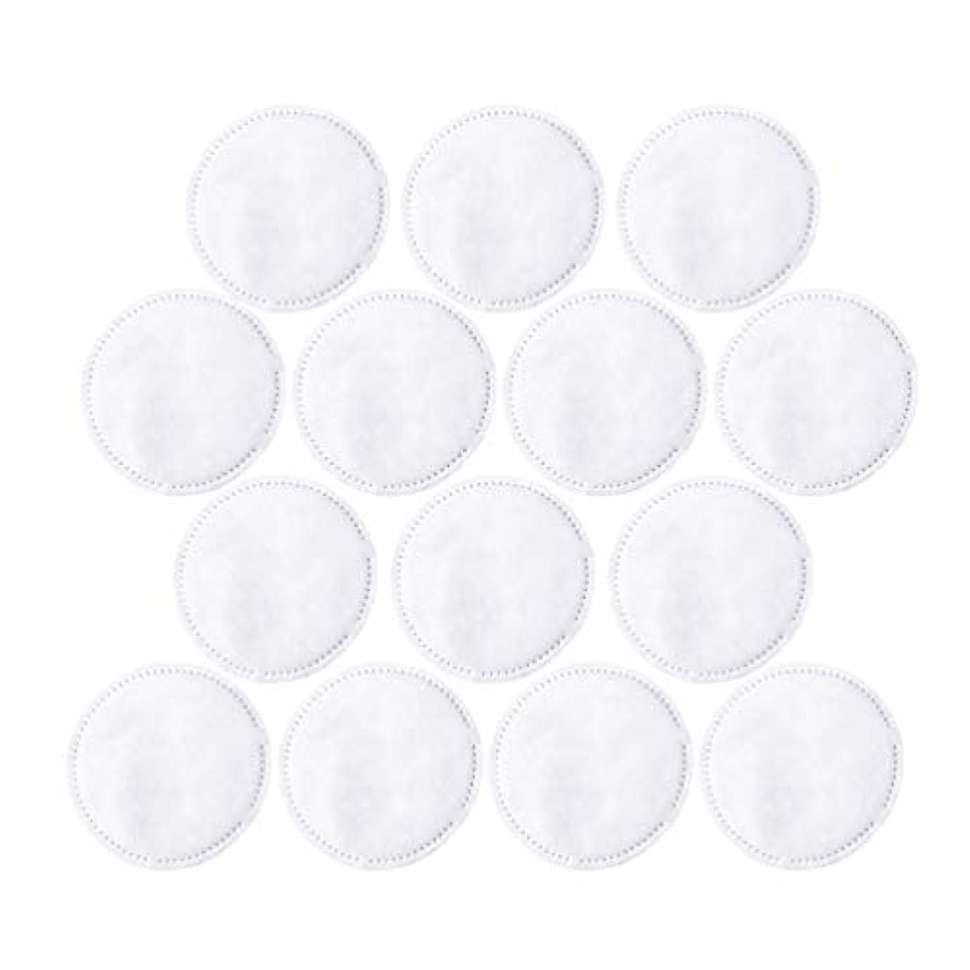 耐久錫無駄なFrcolor コットンパフ 化粧コットン コットンパッド 3層 ラウンド 丸型 メイク落とし用 フェイスメイク用 フェイシャル 300枚セット(ホワイト)