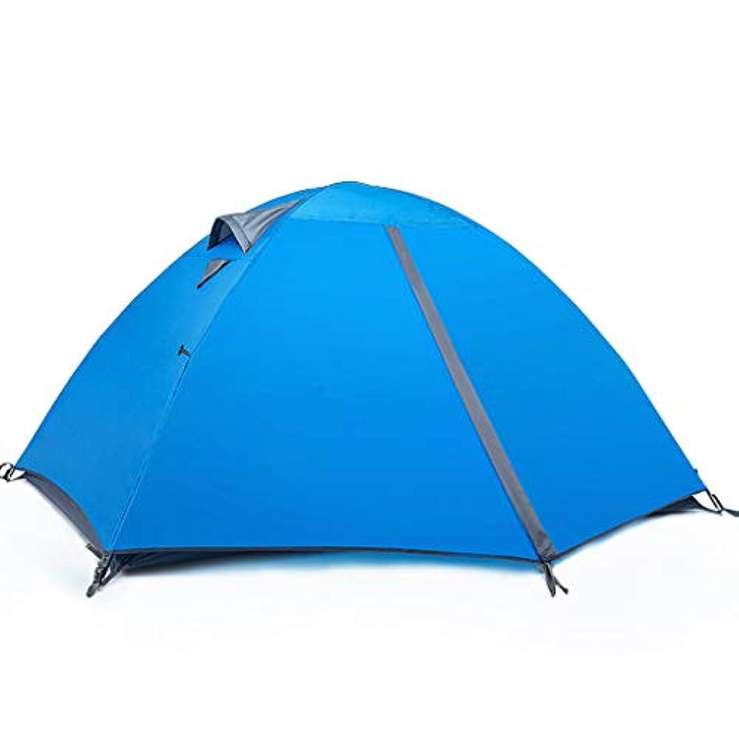 マッシュ起点耳IDWOI テント 2男テント 防水 軽量 セットアップとパッケージが簡単 アウトドア 抗蚊 カップルテント 、青