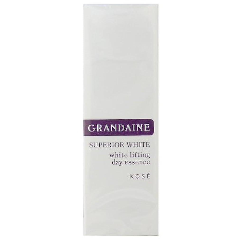 結婚するソファー必要ないコーセー グランデーヌ スーペリア ホワイト ホワイトリフティング デイエッセンス SPF30 PA++ 30g