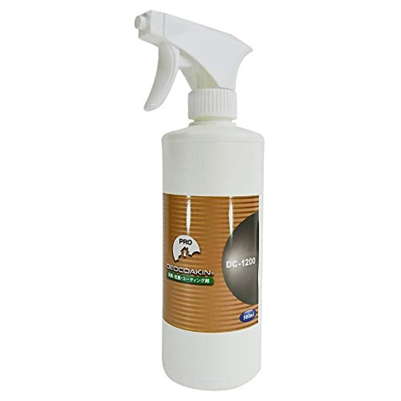 不幸ゲートウェイ政治家デオコーキンDC-1200 消臭/抗菌/防汚コーティング剤スプレー 500ml