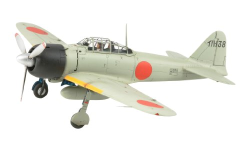 マスターワークコレクション No.92 1/48 三菱零式艦上戦闘機 二二型 岩国海軍航空隊 (完成品)