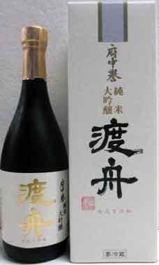 渡舟 [純米大吟醸酒]