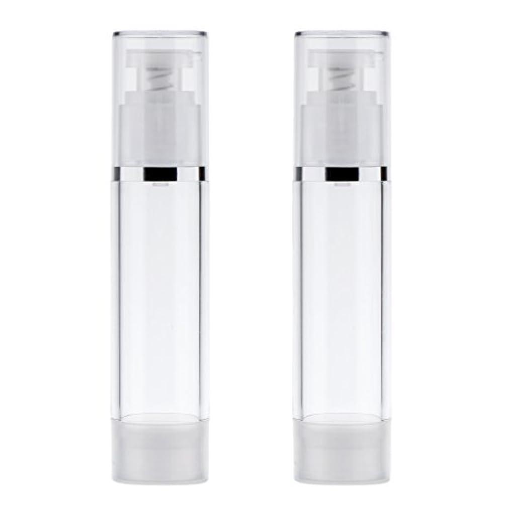 美的エクスタシー報いる2個 ポンプボトル ディスペンサー 詰め替え可 化粧品 クリーム ローション ポンプチューブ エアレスボトル 収納用 容器 3サイズ選べる - 50ml
