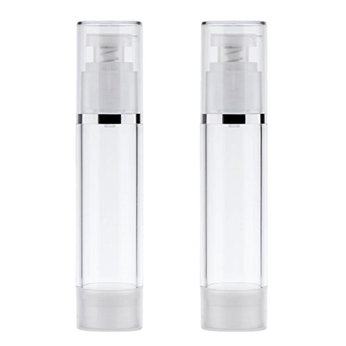 フェデレーション貞インキュバスBlesiya 2個 ポンプボトル ディスペンサー 詰め替え可 化粧品 クリーム ローション ポンプチューブ エアレスボトル 収納用 容器 3サイズ選べる - 50ml