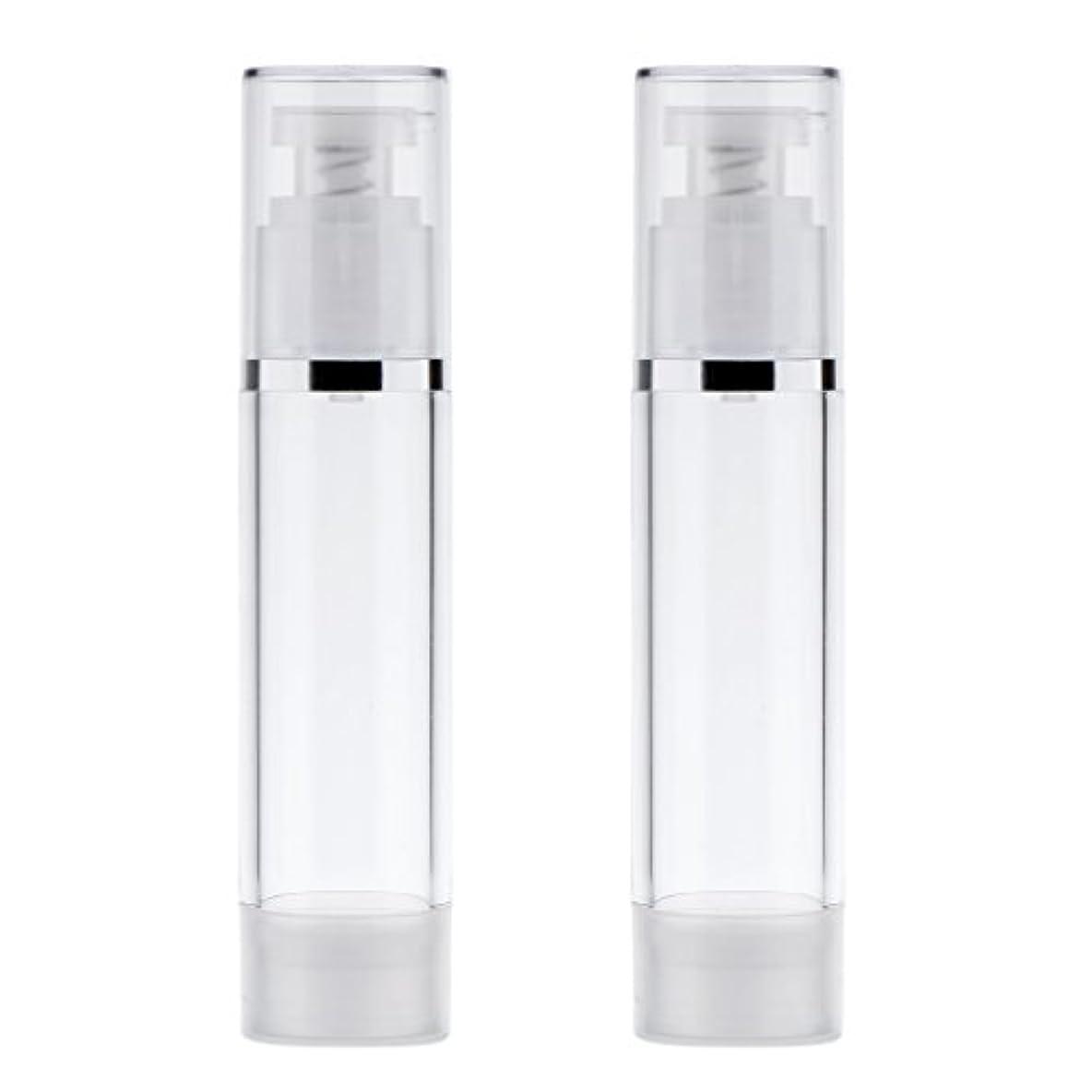 滑りやすい不適切な名声Blesiya 2個 ポンプボトル ディスペンサー 詰め替え可 化粧品 クリーム ローション ポンプチューブ エアレスボトル 収納用 容器 3サイズ選べる - 50ml