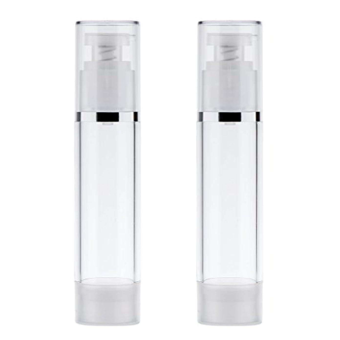 誓う偏見卵2個 ポンプボトル ディスペンサー 詰め替え可 化粧品 クリーム ローション ポンプチューブ エアレスボトル 収納用 容器 3サイズ選べる - 50ml