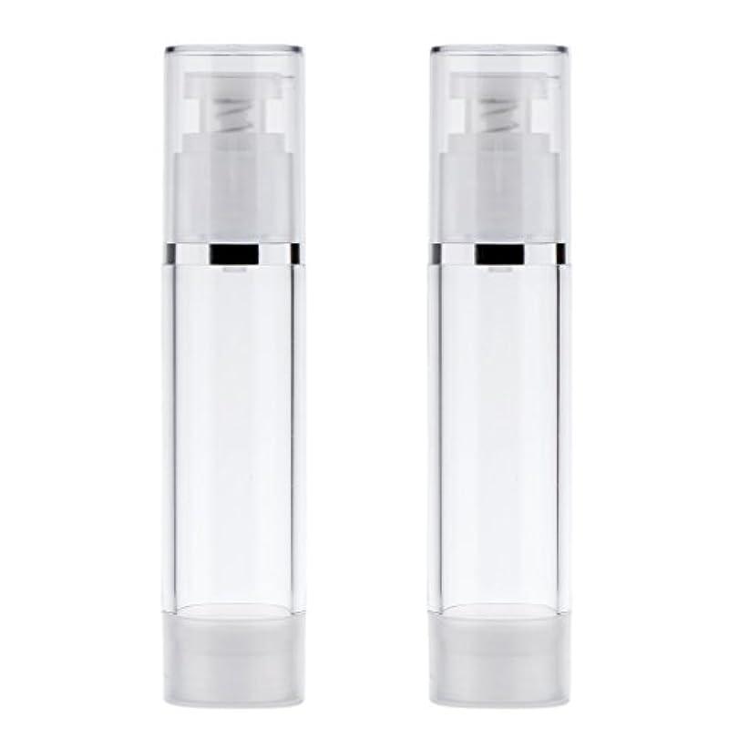 スキャンダラス怖がって死ぬお勧め2個 ポンプボトル ディスペンサー 詰め替え可 化粧品 クリーム ローション ポンプチューブ エアレスボトル 収納用 容器 3サイズ選べる - 50ml