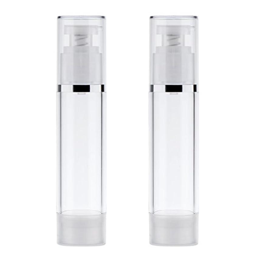 スリラーノイズ整理する2個 ポンプボトル ポンプチューブ エアレスボトル ディスペンサー コスメ 詰替えボトル 旅行小物 出張 3サイズ選べる - 50ml