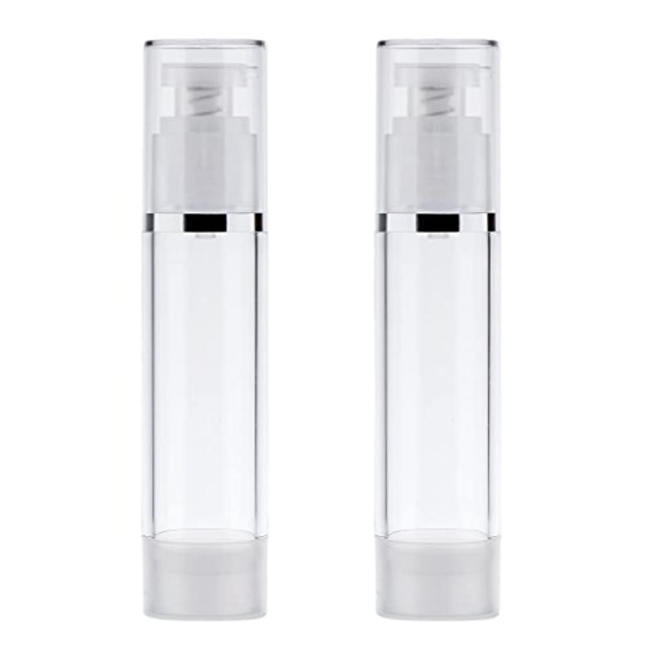 失業望ましい竜巻Blesiya 2個 ポンプボトル ディスペンサー 詰め替え可 化粧品 クリーム ローション ポンプチューブ エアレスボトル 収納用 容器 3サイズ選べる - 50ml