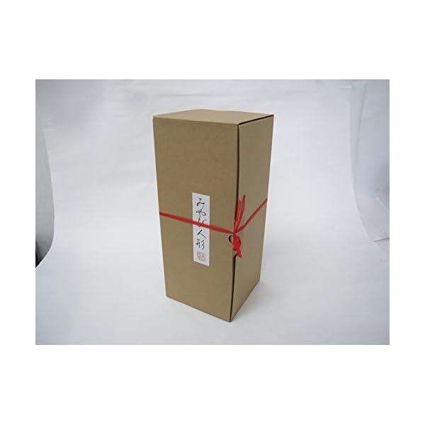 日本人形12インチ 三味線 A 303-061の紹介画像2