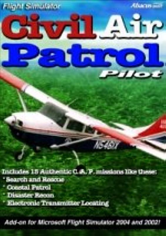 威する病んでいるファセットCivil Air Patrol Pilot (輸入版)